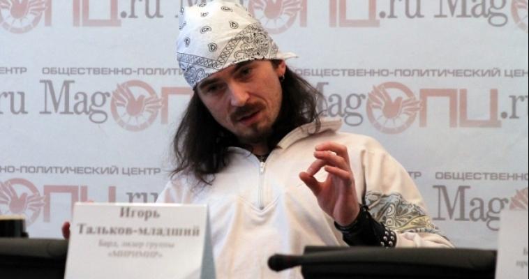 Солнце всё-таки уходит на Запад. В Магнитогорск с концертом приехал сын Игоря Талькова