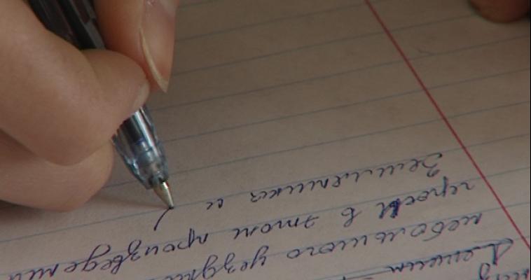 Школьники и студенты региона получили более 5 миллионов рублей