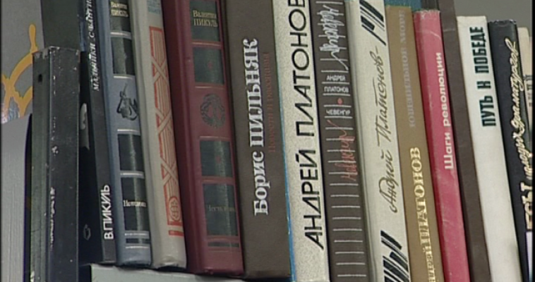 Городская библиотека предлагает провести «День влюблённых с книгой в руках»
