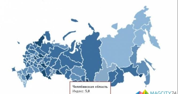 «Любовь и ненависть» в цифрах. Челябинская область заняла 16 место в рейтинге эмоций