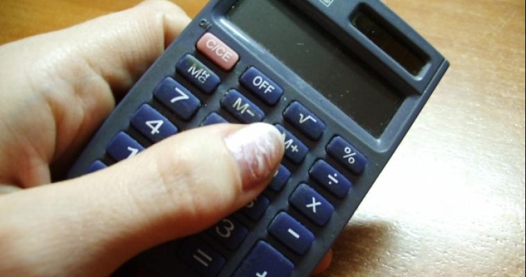 Задолженность по заработной плате превысила 3 млн рублей