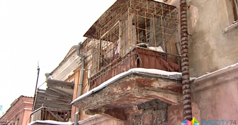 До конца марта около 500 человек покинут аварийное жилье