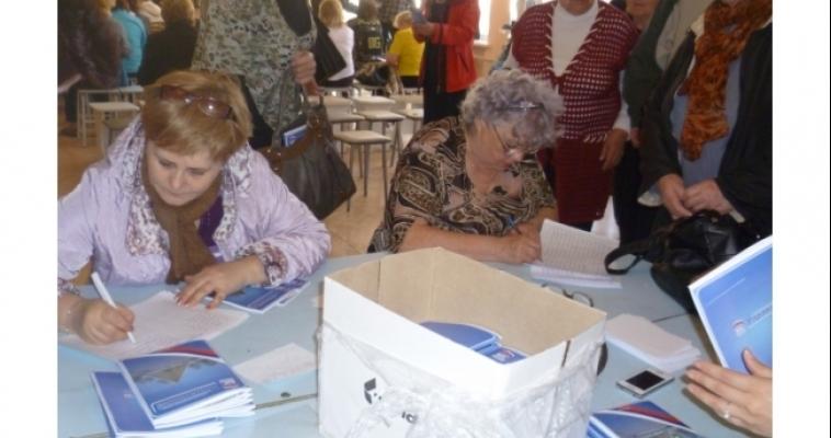 На Южном Урале проводится кастинг бабушек