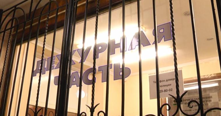 Полицейские задержали дебошира, который оставил телефон на месте преступления