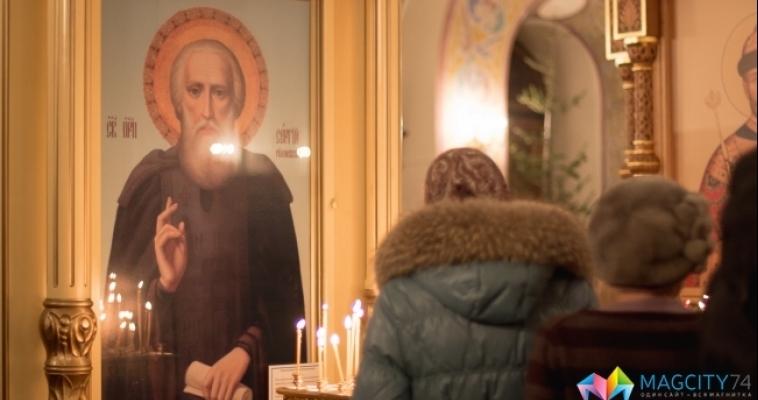 Православные магнитогорцы совершат панихиду по погибшим воинам