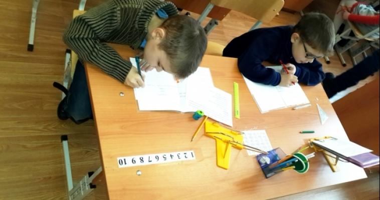 Чтобы детям было комфортнее учиться