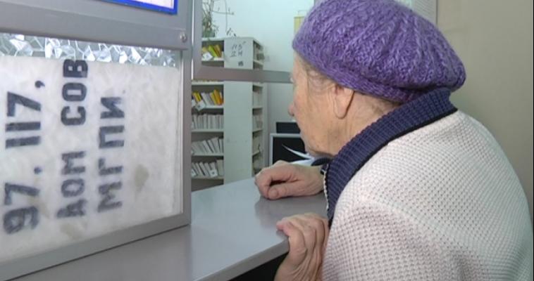 Мошенники предлагают пенсионерам написать заявления на выплату материальной помощи