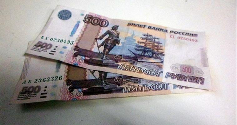 Мужчина два месяца расплачивался за покупки купюрами «банка приколов»