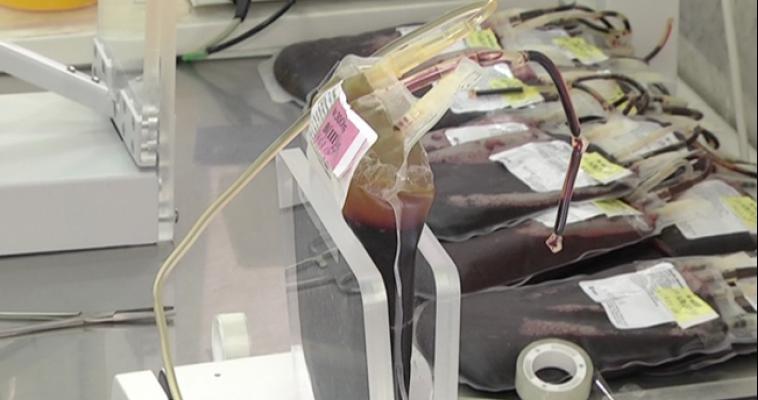 Станция переливания крови объявляет акцию
