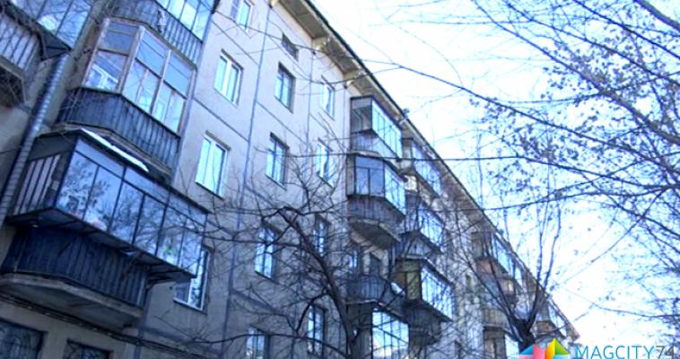 У магнитогорцев есть две недели, чтобы бесплатно приватизировать жилье