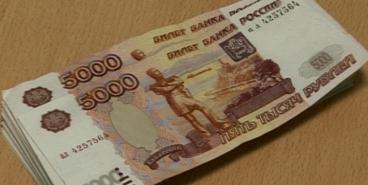 Зарплата одной купюрой. Сайт Magcity74.ru проверил интернет-слухи