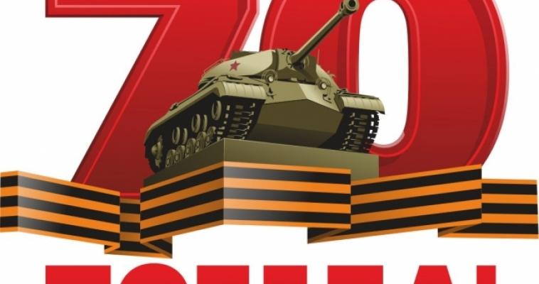 На проведение Дня Победы в области выделено 80 миллионов рублей