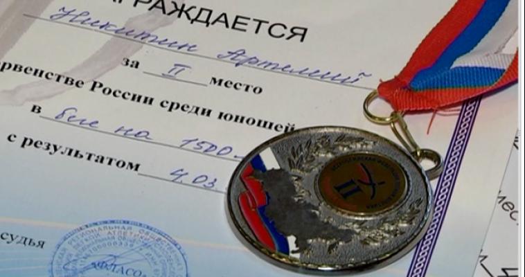 1500 метров за «серебром»