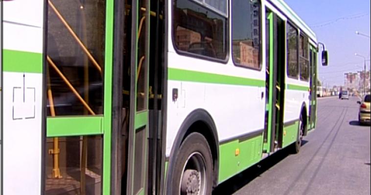 Администрация продолжает мониторинг автобусных маршрутов