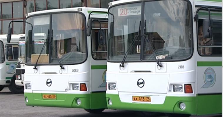 В Магнитогорске проходит мероприятие «Автобус»