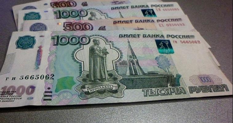 Россияне «съели» 30 процентов зарплаты в феврале 2015 года