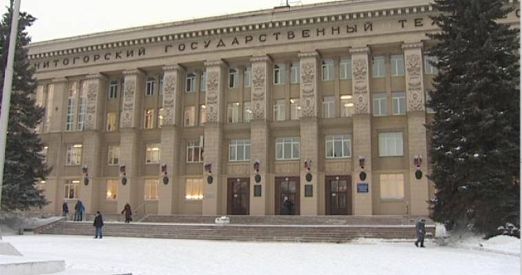 В МГТУ открывается «Школа абитуриента»