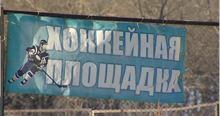 Челябинская область получит 220 миллионов рублей на спортобъекты