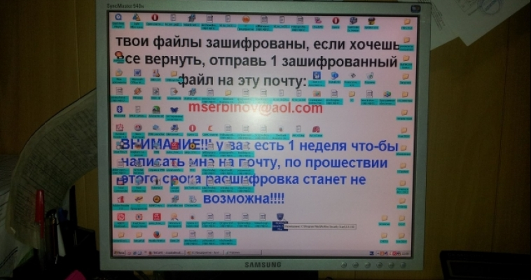 Магнитогорцы получают от «судебных приставов» электронные письма с вирусами