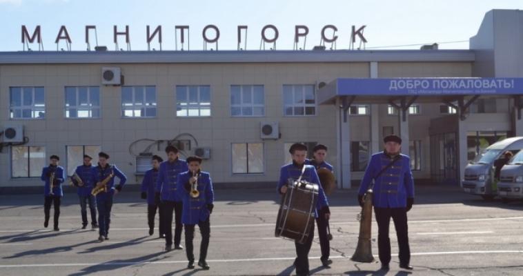 В аэропорту Магнитогорска прошла генеральная репетиция встречи спортсменов Сурдлимпиады
