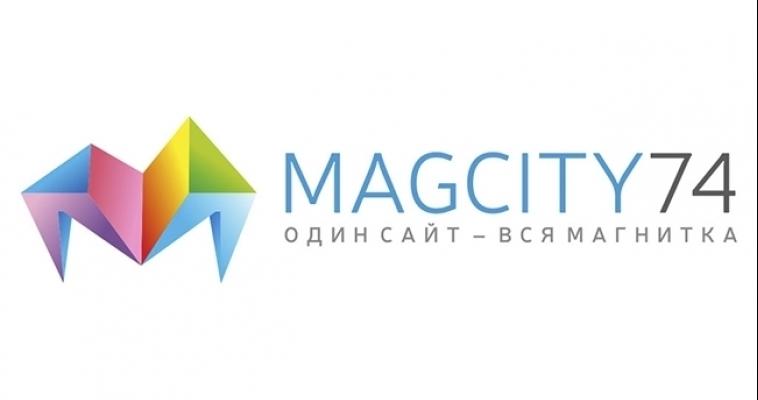 Сайт MagCity74.ru попал в список самых цитируемых СМИ