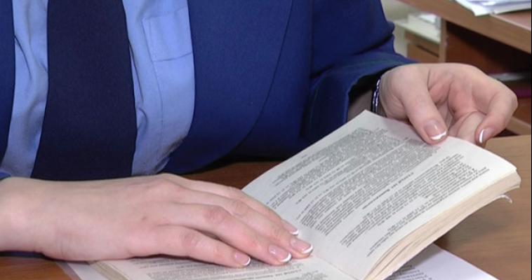 Детей оставила без алиментов. Бухгалтер управления внутренних дел похитила 1,8 млн рублей