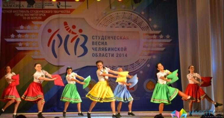 Уже совсем скоро в Магнитогорске наступит «Студенческая весна»