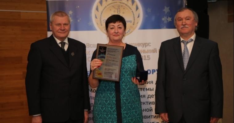 Магнитогорский центр «Содружество» стал лауреатом конкурса «Маленький принц»