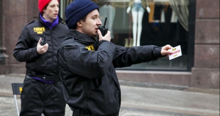 В Москве прошла акция  в поддержку сериала «ЧОП» на ТНТ