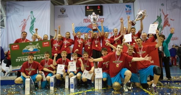 Магнитогорцы стали Чемпионами Всероссийской «Школьной лиги – 2015»