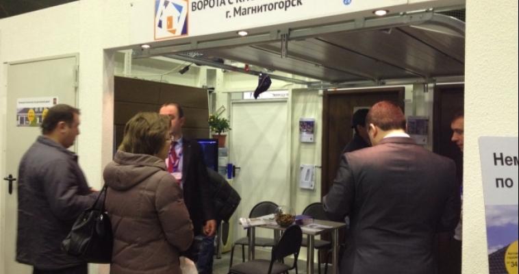 Открылась строительная выставка в Магнитогорске! Курс на импортозамещение!