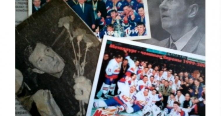 Чиновники почтили память Валерия Белоусова минутой молчания