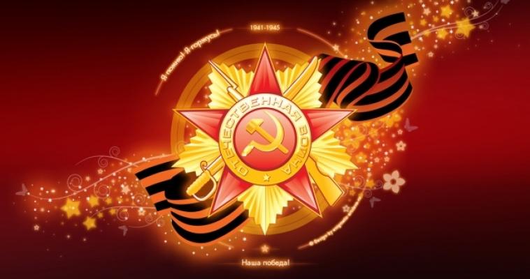 В Магнитогорске в день начала войны покажут антрепризу