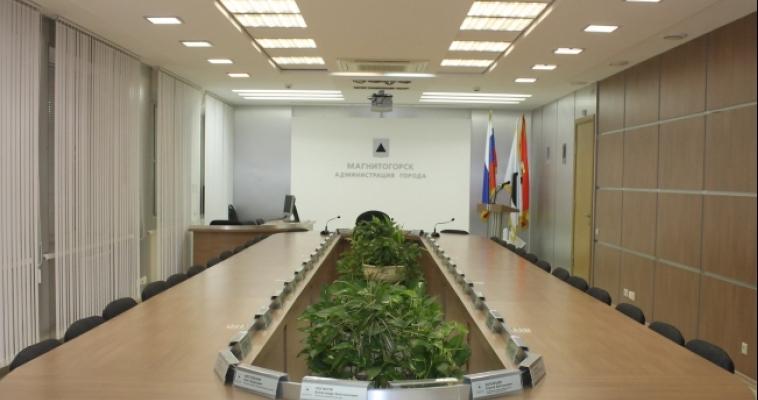 Сколько получают в администрации Магнитогорска?