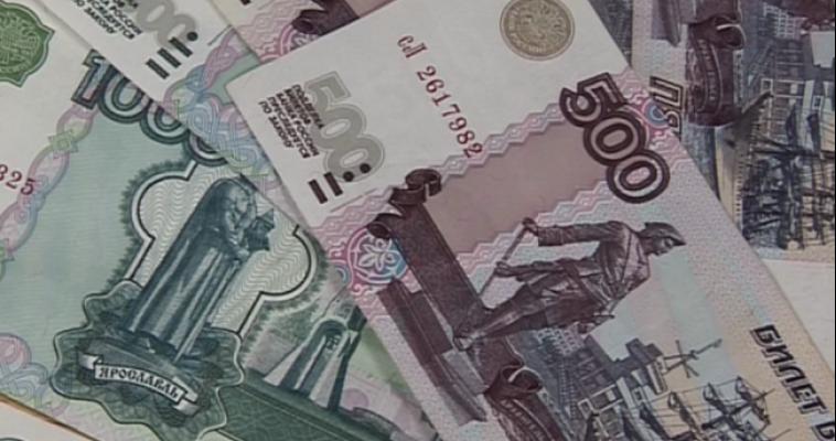 Самые высокооплачиваемые сферы в регионе