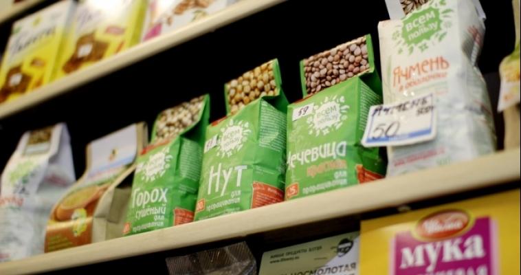 Продукты для дачного сезона в эко-магазинах «Здоровое питание»