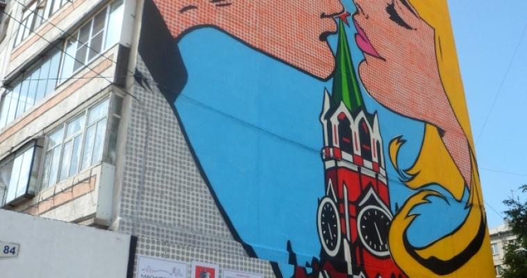 С любовью к родному городу. Москвичи закончили работу над фасадом