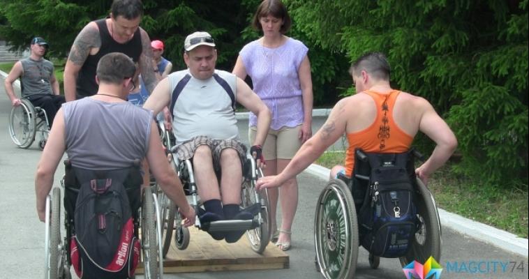 Магнитогорцы приняли участие в сборах для инвалидов-колясочников