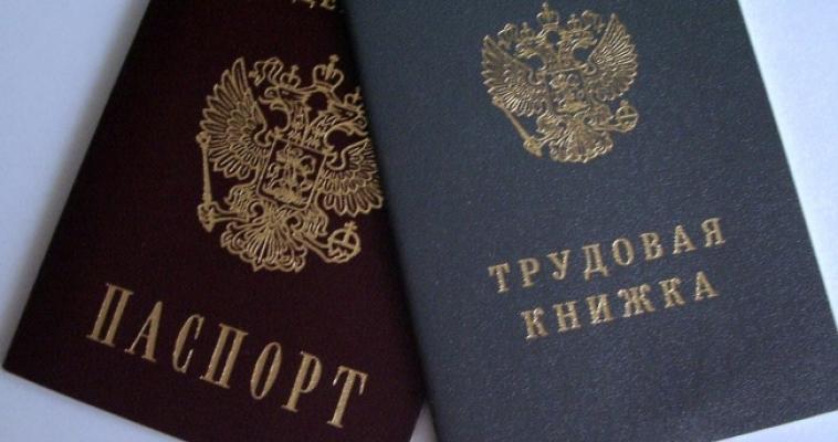 В Челябинской области уровень безработицы выше, чем по России
