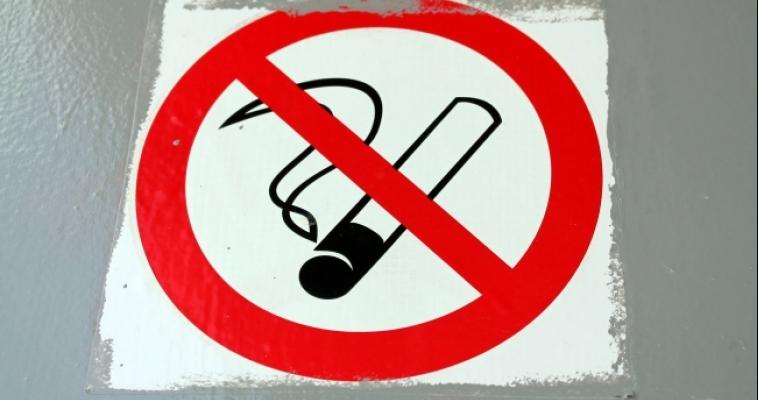 Начало курения в молодом возрасте отнимает у человека 10 лет жизни