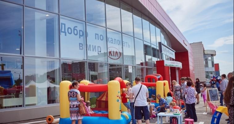 Летний фестиваль KIA Fest в автоцентре  «Серебряный саквояж»
