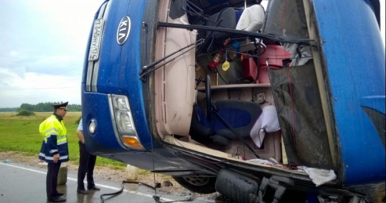 Еще четверо туристов, пострадавших в ДТП, доставлены в Магнитогорск