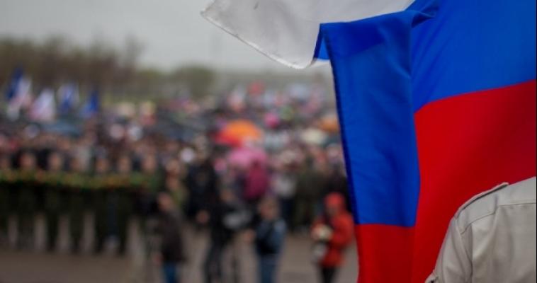 «Все флаги в гости будут к нам». Россияне лояльно относятся к символике