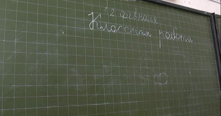 Учителей и воспитателей хватает. В новых кадрах практически нет нужды