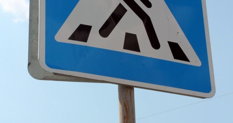 В Магнитогорске на «зебре» сбили пешехода
