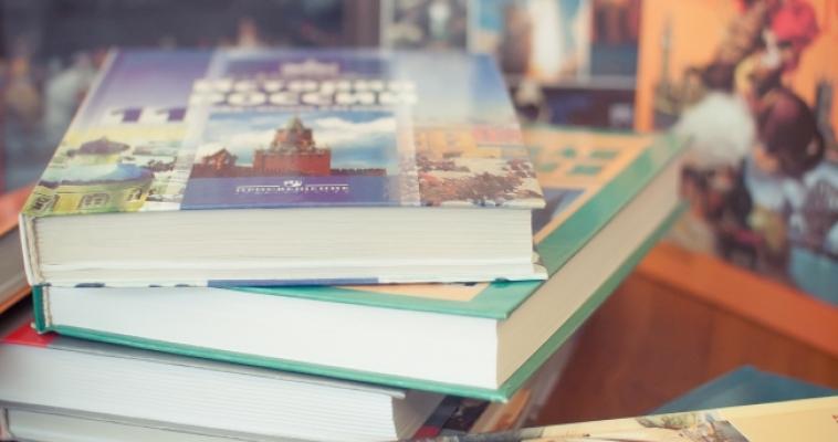 Только после вмешательства прокуратуры магнитогорские школы закупили необходимые учебники
