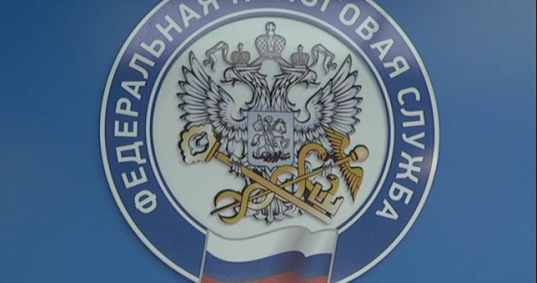 Магнитогорцы остались должны налоговой более полмиллиарда рублей