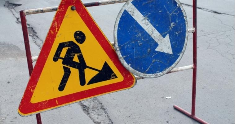 Продлен срок перекрытия участка дороги