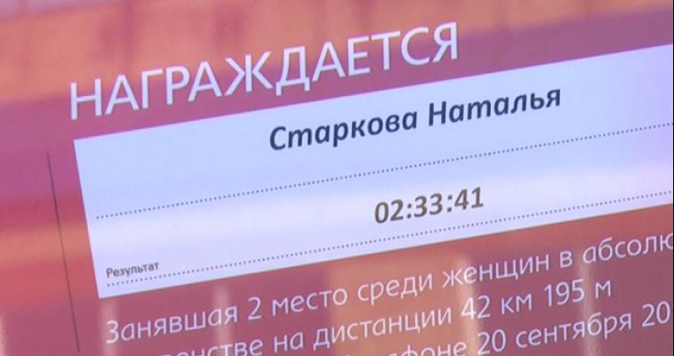 Магнитогорская бегунья Наталья Старкова вернулась с престижных соревнований, завоевав там второе место
