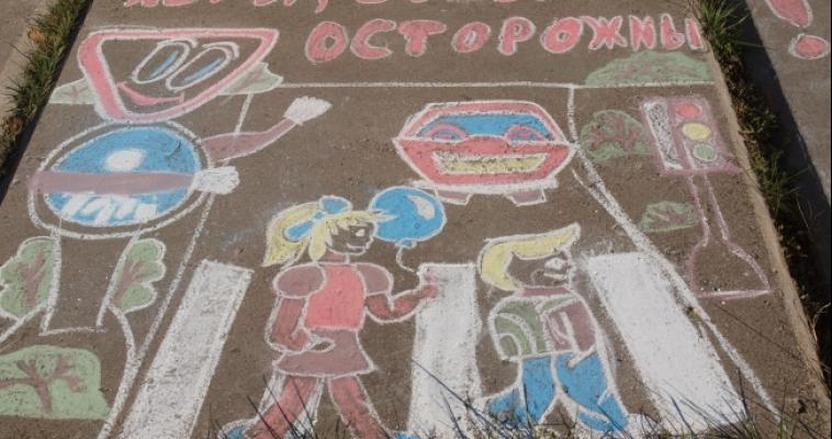 Состоялся городской конкурс рисунков на асфальте «Пешеходу – зеленую улицу!»